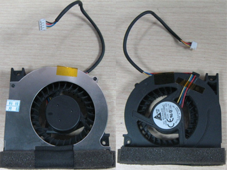 Lenovo Ideacentre A600 Laptop CPU Fan Original